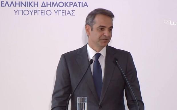 Μητσοτάκης για αντικαπνιστικό: Δεν υπάρχει δικαιολογία «αυτά δεν γίνονται στην Ελλάδα» – Το εθνικό σχέδιο Δράσης