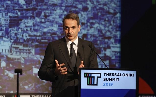 Κ. Μητσοτάκης: Ελεύθερη επιλογή εισφορών στο νέο ασφαλιστικό