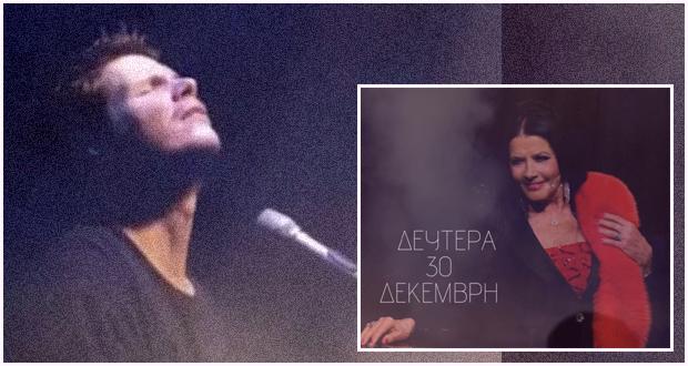 ΓΙΑΝΝΗΣ ΧΡΙΣΤΟΔΟΥΛΟΠΟΥΛΟΣ: «Κάθε Δευτέρα + μια ιστορία» στη μουσική σκηνή του FAUST – Ζωζώ Σαπουντζάκη