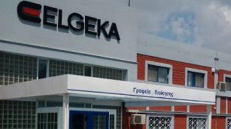 ΕΛΓΕΚΑ: Νέα Γενική Διευθύντρια η Κυριακή Ηλία