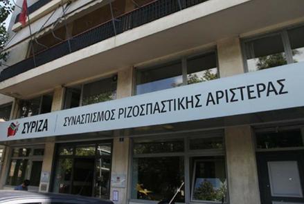 ΣΥΡΙΖΑ κατά ΕΡΤ: Δεν τους άρεσε η παραδοχή Αγγελή πως το FBI του έδωσε λογαριασμό Έλληνα πολιτικού
