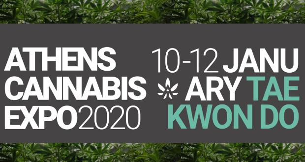 Athens Cannabis Expo 2020 (10-12 Ιανουαρίου)
