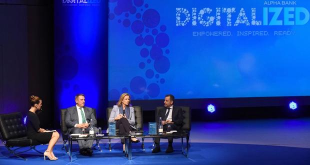 """""""DIGITALIZED 2019"""" με θέμα Ψηφιακός Μετασχηματισμός και Εταιρική Κουλτούρα"""