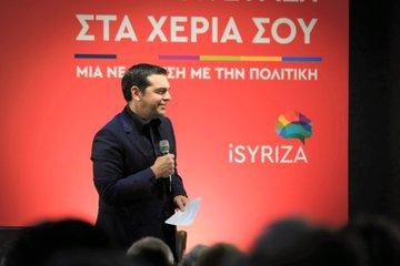 Αλ. Τσίπρας: «Κυβέρνηση ταξικής μεροληψίας, και κοινωνικής αναλγησίας»