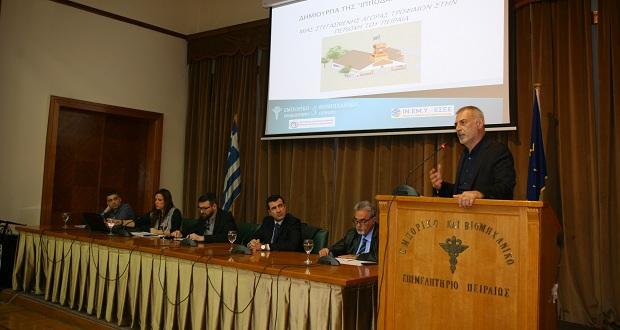 Ο δήμαρχος Πειραιά, Γιάννης Μώραλης, στην ειδική εκδήλωση για την παρουσίαση της μελέτης για την Ιπποδάμειο στεγασμένη αγορά τροφίμων