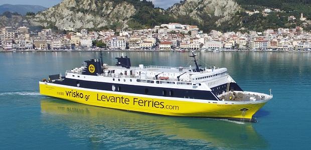 Ένα καινούργιο βραβείο πήρε η Levante Ferries…