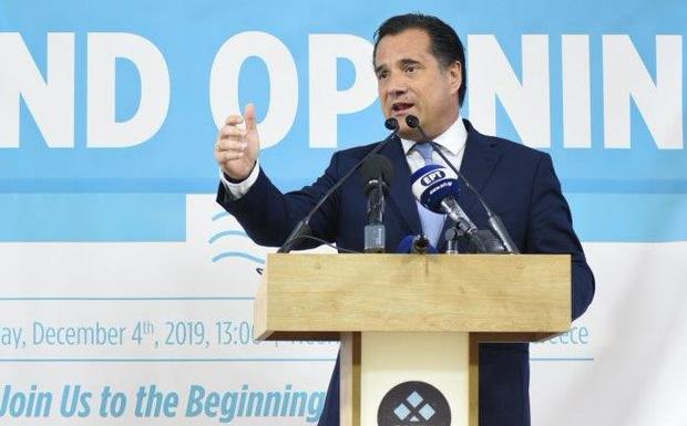 Άδ. Γεωργιάδης: Η ναυπηγοεπισκευαστική βιομηχανία επιστρέφει στην Ελλάδα και η Σύρος είναι μόνο η αρχή