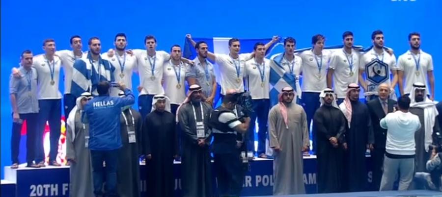 ΕΡΤ: Θέλαμε τον Τελικό του Πόλο, αλλά η τηλεόραση του Κουβέιτ ουδέποτε ανταποκρίθηκε