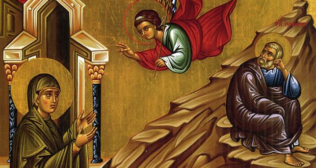 Σύλληψη της Αγίας Άννης, μητέρας της Θεοτόκου