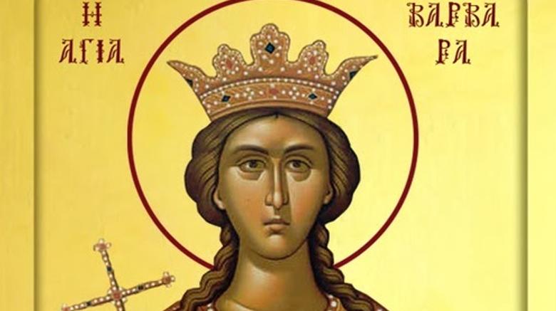 Ζωντανά: Αγία Βαρβάρα η Μεγαλομάρτυς – 'Ορθρος και Θεία Λειτουργία