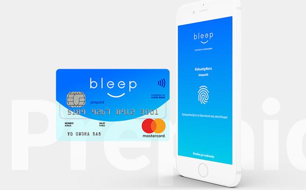 Νέα κάρτα «bleep Χαμόγελο Visa» από την Alpha Bank και «Το Χαμόγελο του Παιδιού»