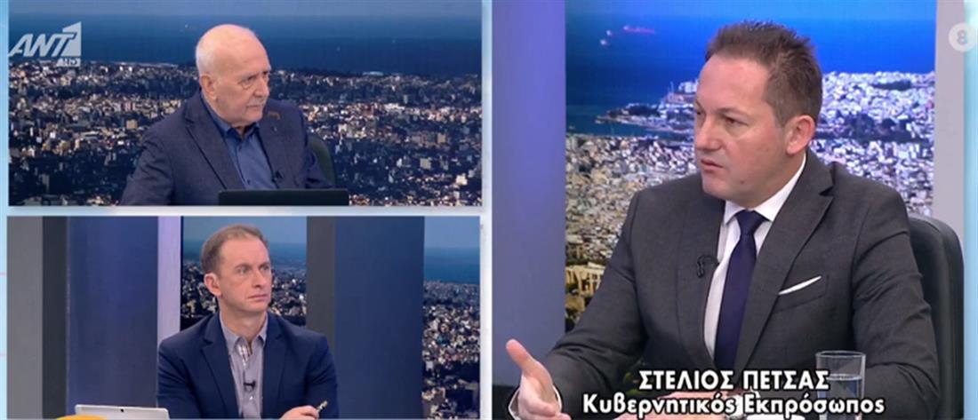 Στ. Πέτσας: Άκυρο το μνημόνιο Τουρκίας-Λιβύης – Στόχος η εξομάλυνση