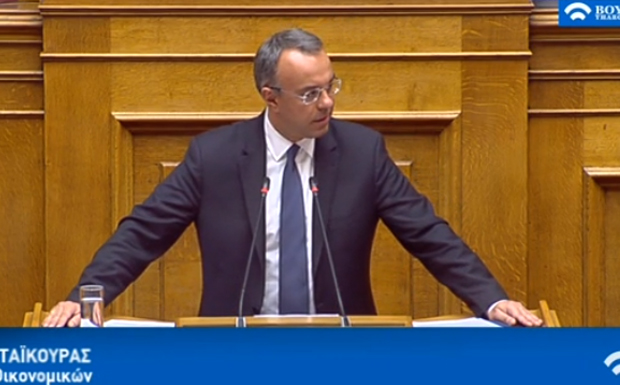 Χρ. Σταϊκούρας: «Άκαιρη, άστοχη και υποκριτική» η πρόταση δυσπιστίας του ΣΥΡΙΖΑ