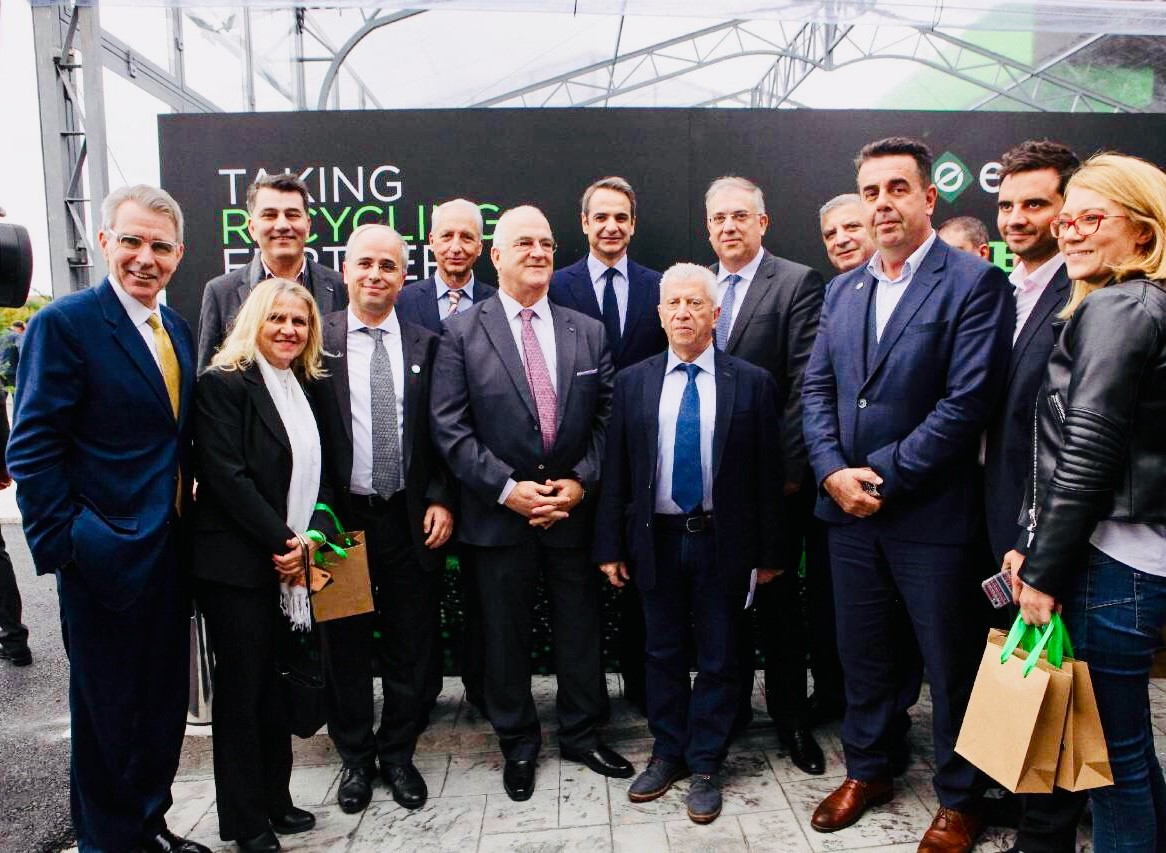 Δημιουργούνται 230 θέσεις εργασίας στην Παλλήνη σε Μονάδα Παραγωγής Μηχανημάτων Ανταποδοτικής Ανακύκλωσης