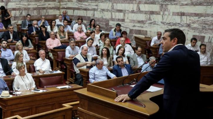 Συνεδρίαση της Κοινοβουλευτικής Ομάδας του ΣΥΡΙΖΑ την Τετάρτη