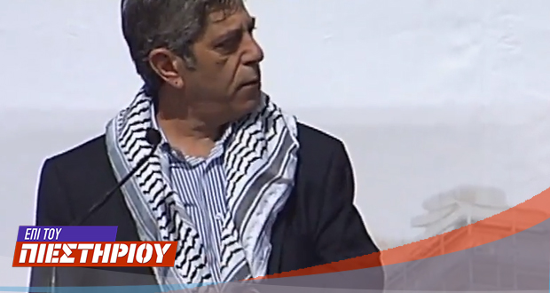Τι ζητάει η Παλαιστίνη αποκαλύπτει ο πρέσβης της, Μ. ΤΟΥΜΠΑΣΙ,«Επί του Πιεστηρίου» (LIVE streaming)