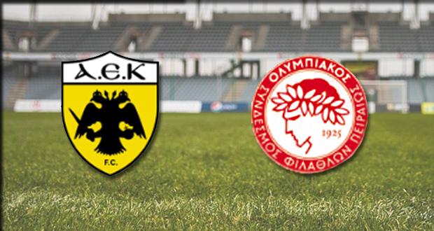 ΑΕΚ - Ολυμπιακός   Τελικός Κυπέλλου  0-1 AEK-OLYMPIAKOS