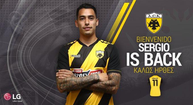 Η AEK ανακοίνωσε τον Αραούχο!