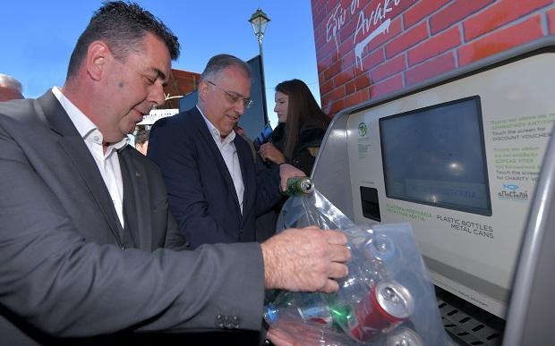 Θεοδωρικάκος: Η Ελλάδα μπορεί να γίνει πρότυπο ανακύκλωσης στην Ευρώπη – Εγκαίνια του δεύτερου Πολυχώρου Ανταποδοτικής Ανακύκλωσης στο Ναύπλιο