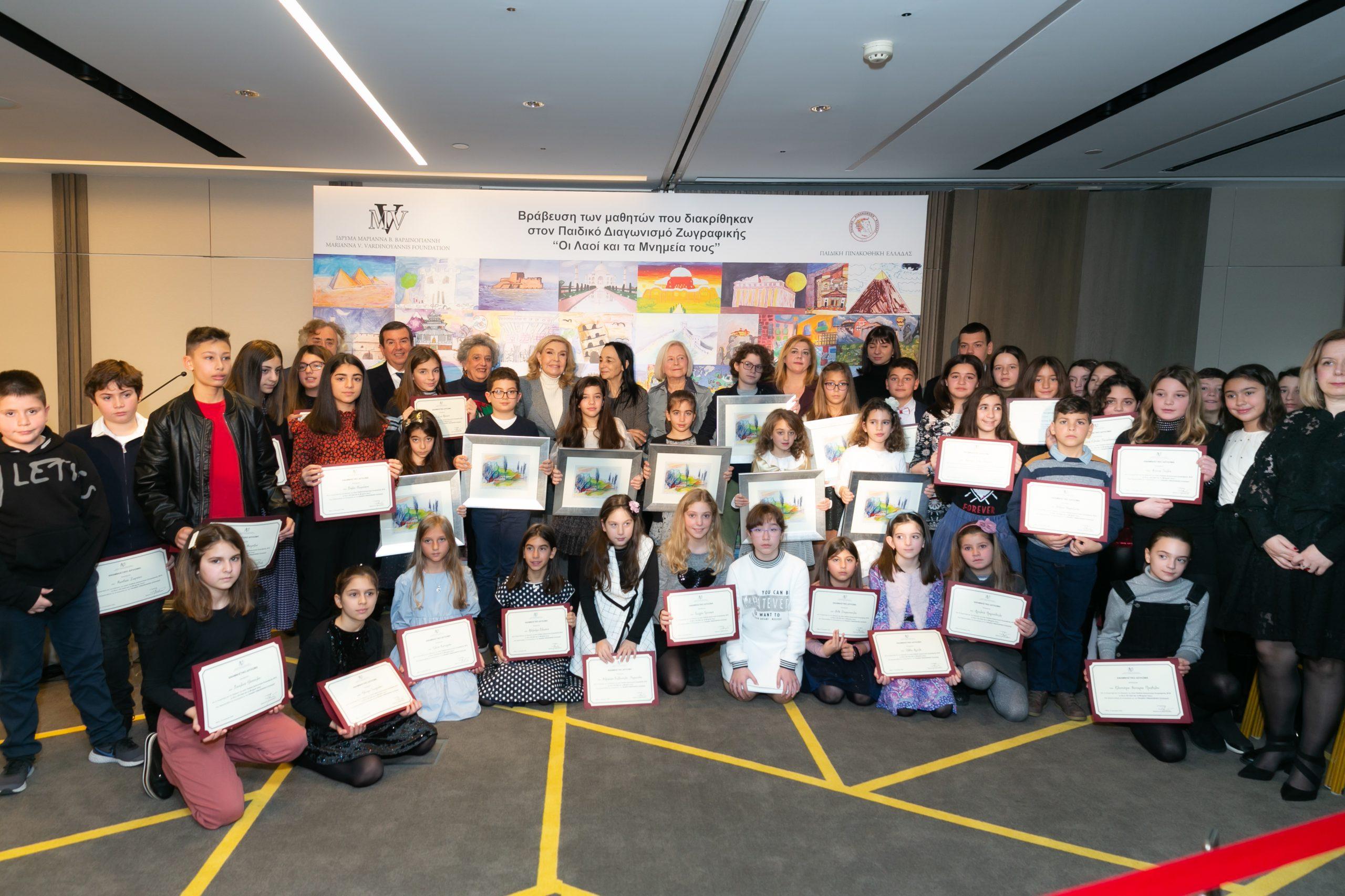 Πραγματοποιήθηκε η απονομή των Βραβείων Μαθητικού Διαγωνισμού Ζωγραφικής 2019 από το Ίδρυμα «Μαριάννα Β. Βαρδινογιάννη»