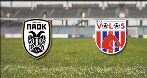LIVE: ΠΑΟΚ – Βόλος, ντέρμπι κορυφής σε αυτή την καμπή του πρωταθλήματος _ Super League
