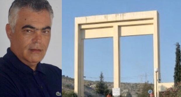 Πρόεδρος στο Διαδημοτικό Νεκροταφείο Σχιστού ο Δήμος Σταματάτος