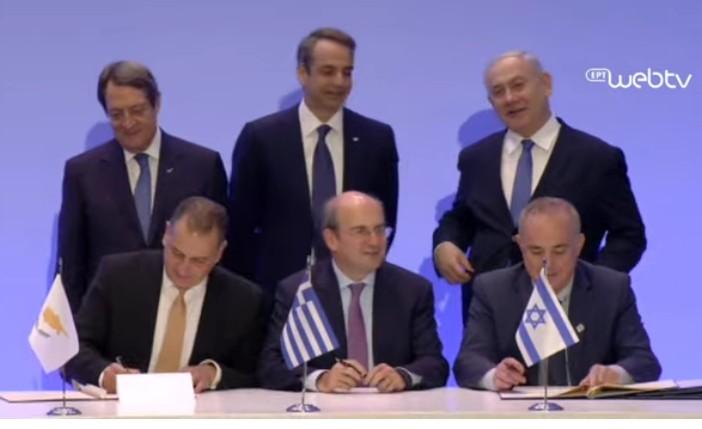 Κοινή Δήλωση για τον EASTMED του Κυρ. Μητσοτάκη, του B. Netanyahu και του Ν. Αναστασιάδη