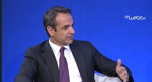 Κ. Μητσοτάκης: Η Ελλάδα θα υπερασπιστεί τα κυριαρχικά της δικαιώματα – Σαφής η θέση των ΗΠΑ