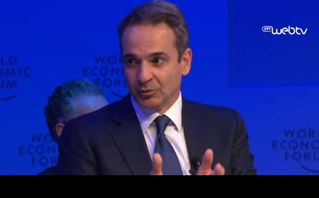 Κ. Μητσοτάκης: Είμαστε σε καλό δρόμο να πείσουμε τους πιστωτές πως μπορούν να χαλαρώσουν – Δεν χρειαζόμαστε την άδεια της Τουρκίας για τον EastMed