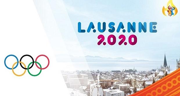 Χειμερινούς Ολυμπιακούς Αγώνες Νέων «Λωζάνη 2020» – Με 12μελή αποστολή η Ελλάδα