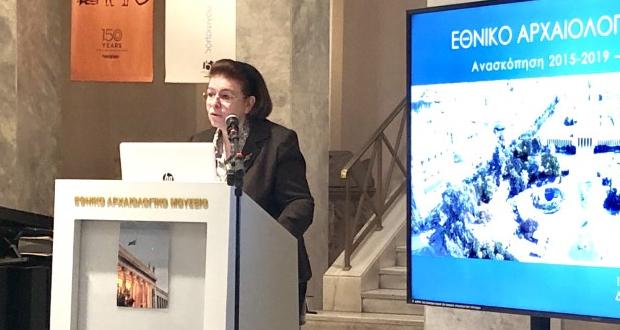 Απολογισμός του 2019 και προγραμματισμός για το 2020 του Εθνικού Αρχαιολογικού Μουσείου
