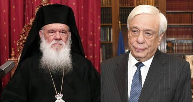 Ο Δήμαρχος Πειραιά θα τιμήσει Παυλόπουλο και Αρχιεπίσκοπο σε ειδική εκδήλωση