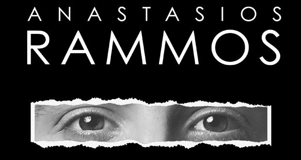 Αναστάσιος Ράμμος: «Σε Δυο Μόνο Μάτια» – Zaac Remix