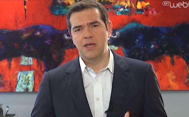 Τσίπρας: Συνειδητή επιλογή η θετική ψήφος μας στην Σακελλαροπούλου