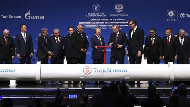 Πούτιν και Ερντογάν εγκαινίασαν τον αγωγό Turkish Stream – Παρουσία Βούτσιτς και Μπορίσοφ