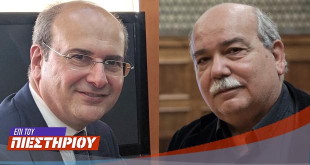 Κωστής Χατζηδάκηςκαι Νίκος Βούτσης «Επί του Πιεστηρίου» (LIVE streaming)