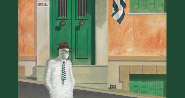 Έκθεση του Πέτρου Ζουμπουλάκη: «Η Αθήνα Μου – Πενήντα Χρόνια Ατομικής Εικαστικής Δημιουργίας» στο Χώρο Τέχνης «ΣΤΟart ΚΟΡΑΗ»