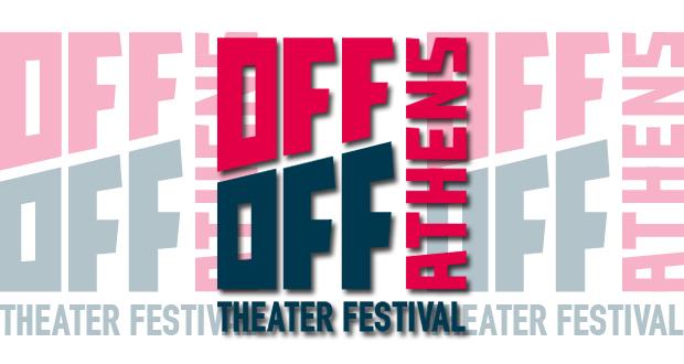 12ο OFF OFF ATHENS FESTIVAL 2020 – Παρατείνεται εώς το Σάββατο 21 Μαρτίου 2020 η υποβολή των αιτήσεων