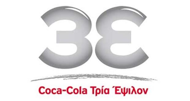 Η Coca-Cola Τρία Έψιλον αναζητά  100 εποχικούς Μarket Developers σε 22 περιοχές της Ελλάδας