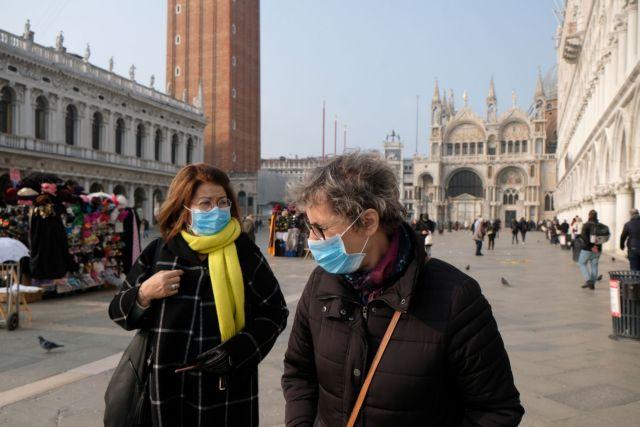 Κορωνοϊός: Ραγδαίες οι εξελίξεις – Παγκόσμια ανησυχία – Αυξάνονται οι νεκροί στην Ιταλία
