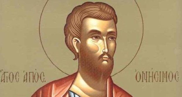 Άγιος Ονήσιμος ο Απόστολος
