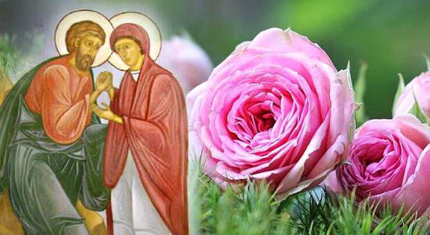 Ακύλας και Πρίσκιλλα: Οι Άγιοι της αγάπης