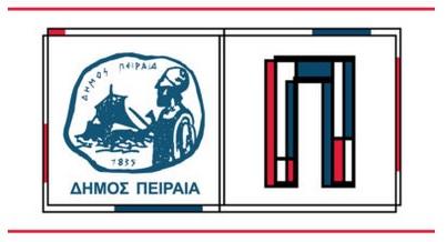 Δήμος Πειραιά: Επαναλειτουργούν από την Τρίτη 26 Μαΐου οι οργανωμένες ανοικτές αθλητικές εγκαταστάσεις