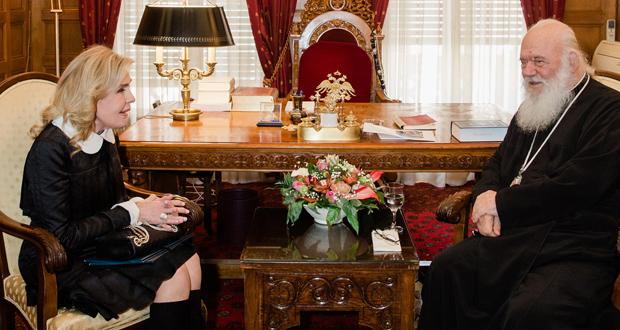 Η Μαριάννα Β. Βαρδινογιάννη συναντήθηκε με τον Μακαριώτατο Αρχιεπίσκοπο Αθηνών και πάσης Ελλάδος Ιερώνυμο