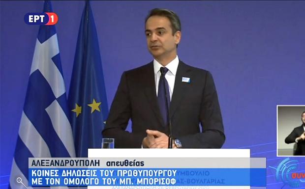 4ο Ανώτατο Συμβούλιο Ελλάδας – Βουλγαρίας: Επισφράγιση της διμερούς συνεργασίας με συμφωνίες – Κοινές δηλώσεις (video)
