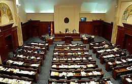 Βόρεια Μακεδονία: Διαλύθηκε η Βουλή – Πιθανόν 12 Απριλίου οι εκλογές