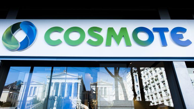 OTE: Παραμένουν ανοιχτά, με μειωμένο ωράριο, καταστήματα των δικτύων COSMOTE και ΓΕΡΜΑΝΟΣ