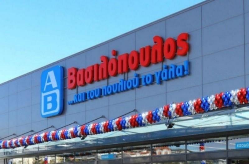 ΑΒ Βασιλόπουλος: Πάνω από 3 εκατ. ευρώ ως επιβράβευση για 13.575 εργαζόμενους στα σούπερ μάρκετ