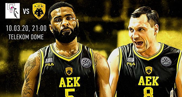 LIVE streaming: ΑΕΚ – Τέλεκομ Βόννης (ΕΡΤ Sports)