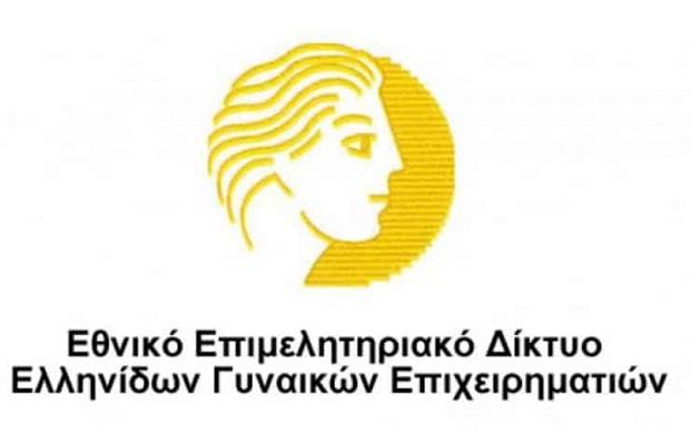 ΕΕΔΕΓΕ: Άμεση ανάγκη να λυθεί το πρόβλημα με τις φορολογικές ενημερότητες